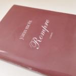 AVIS : On a lu le dernier livre de Yann Moix – Rompre