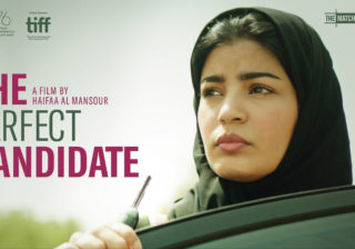 Avis film The Perfect Candidate