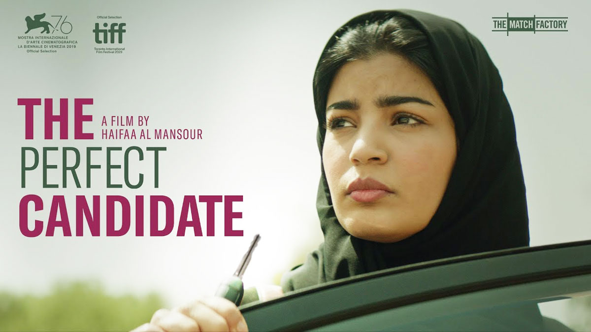 film the perfect candidate